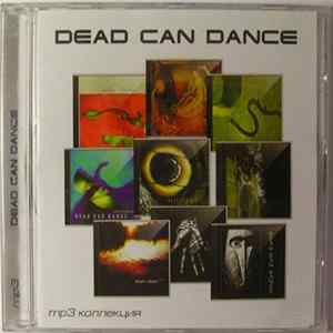 Dead Can Dance - MP3 Коллекция mp3